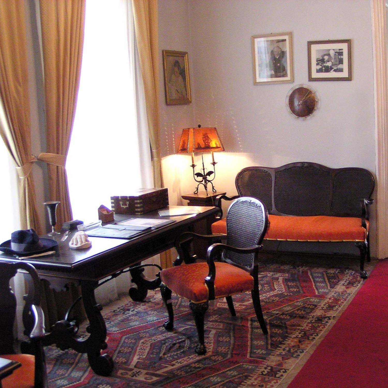 """Muzeul """"Mihail Sadoveanu"""" Iași"""
