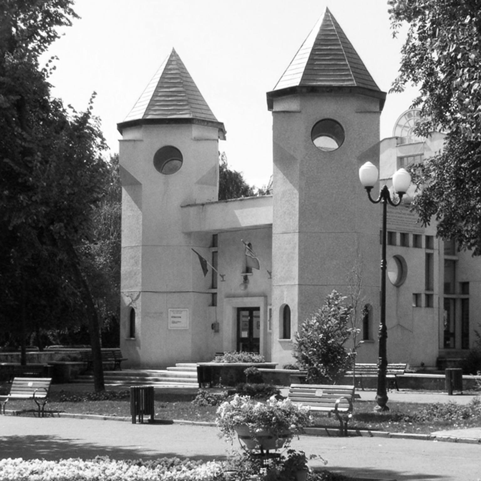 """Muzeul """"Mihai Eminescu"""" Iași"""