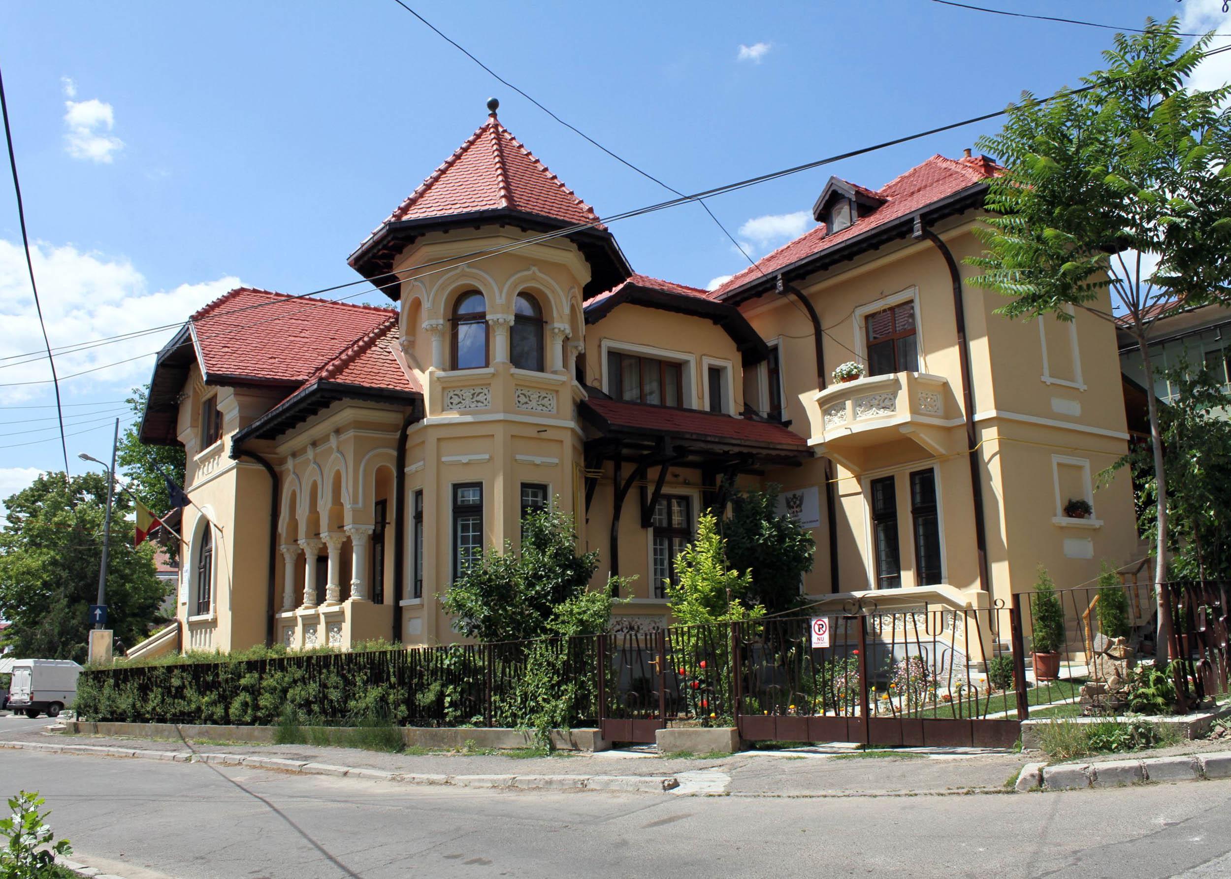 """Muzeul """"Mihai Codreanu"""" Iași"""