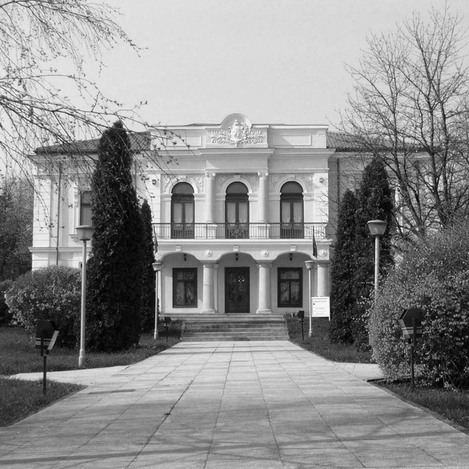 """Muzeul """"Vasile Pogor"""" Iași"""