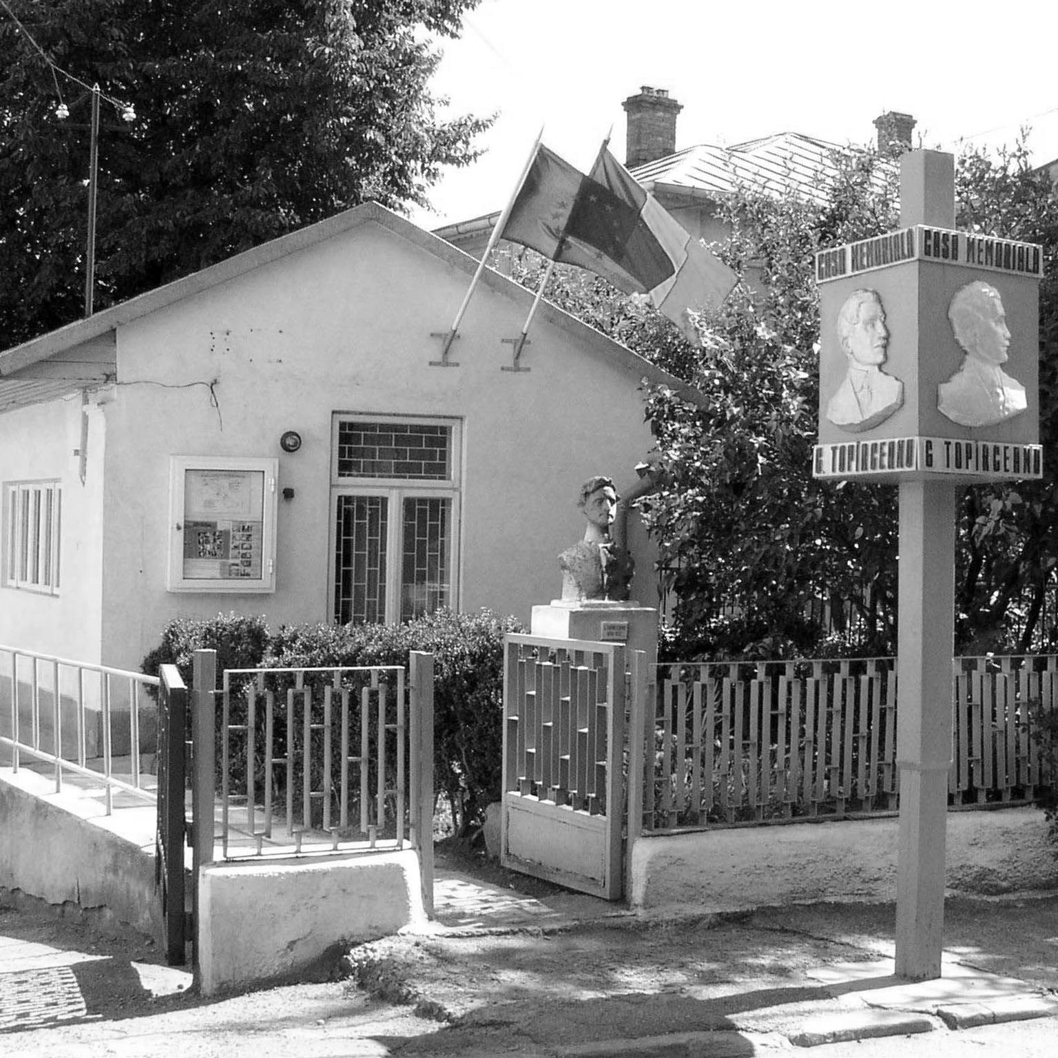 """Muzeul """"George Topîrceanu"""" Iași"""